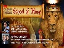 School of Kings Combo 3- On-Demand Replays Plus MP3 Audio Data Disk