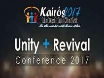 Kairos 2017 Video + Audio Download